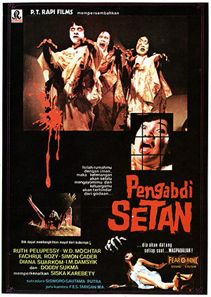 pengabdi setan 1980